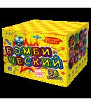 Бомбический